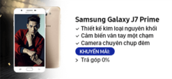 samsung-galaxy-j7-prime-ft-2-400x400